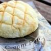 世界「食べたらまるで天国?」メロンパンの食感に世界も注目!