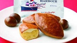 世界「とても上品なマロンケーキ」ありあけのハーバーは世界でも愛される味