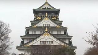 海外「激しく後悔!」大阪城は入ってよかった日本のお城!