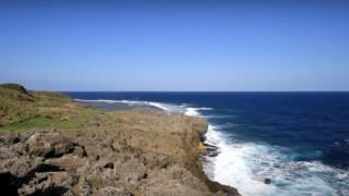 海外「日本だけど心が和む」沖縄県辺戸岬が晴れ渡る空と青い海が素晴らしい!