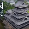 海外「めっちゃ美しいので見るべき!」松本城の空撮は想像以上だった!