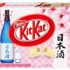 世界「食べ過ぎ注意!」キットカット日本酒は大人の味