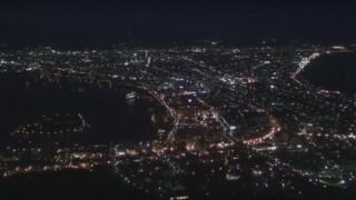 海外「光と影のコントラスト」函館山の夜景は湾の形くっきりだから美しい!