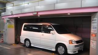 海外「スペース節約でドリフト」日本のクールな駐車場は世界から日本らしいと人気!