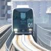海外「浮いて走るを体験!」磁気浮上式鉄道リニモは愛知万博で!