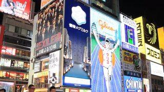 海外「昼と夜で印象が違う!」道頓堀・大阪のネオンが素敵