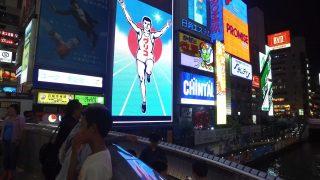 海外「大阪 街の魅力をその目で確かめてみて!」道頓堀はなぜ近未来に見えるのか