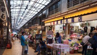 海外「徳川が愛したお湯を体感!」熱海は一度は行きたい街