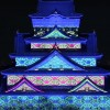 海外「建物が動いてるみたい!」大阪城3Dマッピング スーパーイルミネーションに感動!