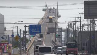 海外「アクセルべた踏み!」江島大橋が超こえ~!