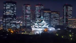 海外「日本にまだこんな所が存在してたのか!」大阪の夜景 光輝く大都会 タイムラプス動画がカッコいいと話題!
