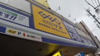 海外「日本に存在する」最高なDVDレンタルショップ!