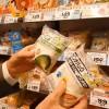 海外「日本の惣菜パンは世界でも人気!」ランチパックの新鮮さと、種類が凄い!