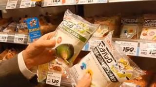 海外「日本の惣菜パンは世界でも人気!」ランチパックの新鮮さと種類が凄い!