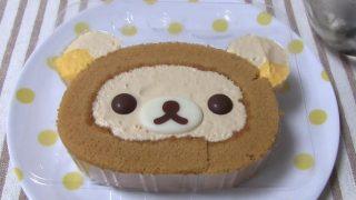 海外「耳までおいしい!」リラックマロールケーキはおやつに最適