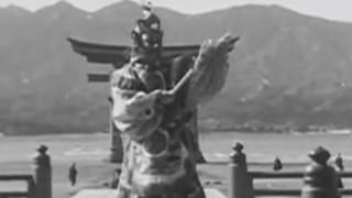 海外「伝統的な日本の風景」1932年の日本ツアーは驚くほど美しい!