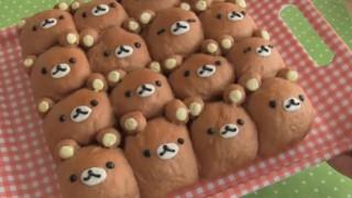 海外「デコで見た目にも可愛い!」リラックマちぎりパンの作り方