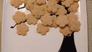 海外「ほんのり香る可愛いおやつ!」さくら味のクッキーの作り方