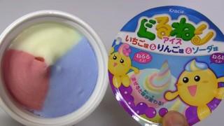 海外「ねりねり楽しい!」ぐるねりアイスは気になるので食べたい!