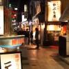 海外「ネオンに惹かれる!」中野の夜は町並みが素晴らしい!