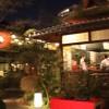 海外「東京タワーの麓に感激!」とうふ屋うかい最高!