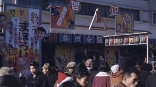 海外「貴重!」1949年~1950年 戦後間もない日本のカラー写真