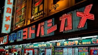 海外「日本に来たと感じるよ!」ヨドバシカメラの歌が素晴らしい