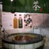 海外「香りがいい!」緑茶風呂など不思議なお風呂に感動