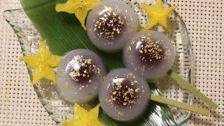 海外「芸術的な和菓子!」七夕の水まんじゅうがおいしい