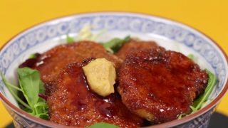 海外「テカリのあるそのタレは何!」ソースカツ丼のレシピに興味深々