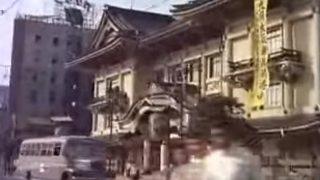 海外「西洋化する日本!」アメリカ軍が撮影した昭和31年の東京