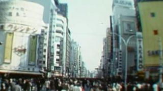 海外「貴重な映像!」8ミリフィルムで見る1975年冬の新宿