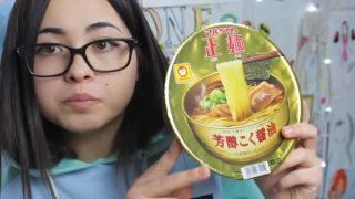 海外「日本はヌードルさえスゴイ!」マルちゃん正麺を絶賛