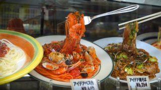 海外「お腹すいたよ!」かっぱ橋の食品サンプルに衝撃