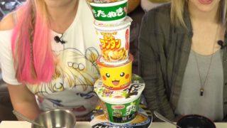 海外「種類が多くて羨ましい!」カップ麺食べ比べてみた