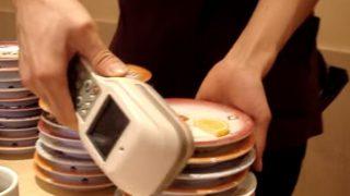 海外「早くて正確でいいね!」ハイテクな自動皿数えマシンに驚きの声
