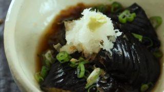 海外「包丁さばきが最高にカッコいい!」茄子の揚げ浸しの丁寧な作り方