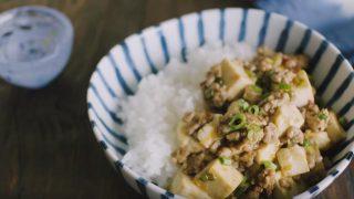 海外「豆板醤味噌で作る!」スタミナ麻婆豆腐の作り方