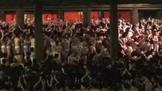 海外「激しい祭が魅力」裸祭りに大興奮