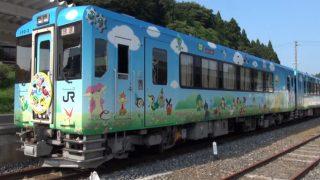 海外「ローカル線で行く」ピカチュウ列車アドベンチャー