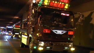 海外「男気!」日本の有名なアートトラックでクルージング
