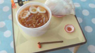 海外「ミニチュア本格調理!」たのしいラーメン屋さん