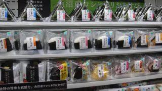 海外「素朴な味がまたいい!」日本食トップ10に激しく共感