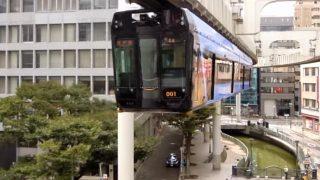 海外「クールなデザインに感動!」千葉都市モノレール
