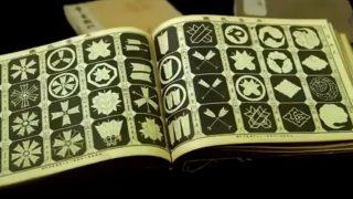 世界「シンプルな形が美しい!」家紋の奥深さに興味深々