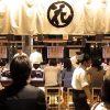 海外「東京で味わうネタと鮮度!」根室花まる 銀座店を絶賛