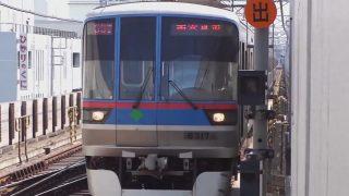 海外「転落防止が画期的!」都営地下鉄 三田線が格好いい