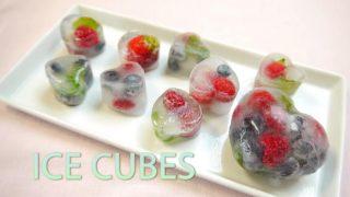 海外「女子会にかわいい!」ベリー系のフルーツをとじ込めたアイスキューブ