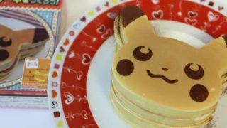 海外「ほどよく焼けた!」ピカチュウのホットケーキが可愛い