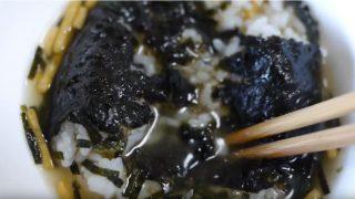 海外「不思議な中毒性が癖になる」炙り焼鮭おにぎり茶漬け風